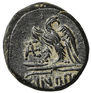 reverse: Paphlagonia. Sinope. 95-70 BC. Struck under Mithradates VI Eupator. Bronze. 8.00 gr. – 18.7 mm. O:\ Laureate head of Zeus right. R:\ ΣΙΝΩΠΗΣ. Eagle, with head right and wings spread, standing left on thunderbolt; monogram to left. SNG BM Black Sea 1543-9; HGC 7, 421. Dark patina. XF+