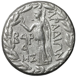 reverse: PHOENICIA. Aradus.  138/7-44/3 BC. AR tetradrachm. 26 mm - 14.99 gr, 12h. Dated Civic Year 192 (68/7 BC). O:\ Veiled, draped, and turreted bust of Tyche right; dotted border. R:\ APAΔIΩN, Nike standing left, aphlaston upward in right hand, palm in left over shoulder; BqP (date) / q / MΣ in left field, all within wreath. HGC 10, 72. DCA 772. Duyrat 3800. XF