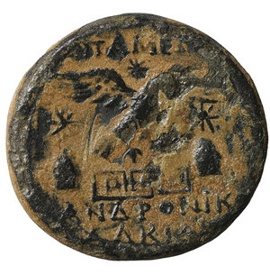 reverse: Apameia. Phrygia. 133-48 BC. Bronze. 8.30 gr. – 22.6 mm. Magistrate Andronikos-Alkios. O:\ Head of Athena right. R:\ AΠAMEΩN ANΔΡONIK-AΛKION, eagle alighting right on maeander symbol between two pilei and two stars. BMC 37-39; Weber 7024; Hunter 3; SNG Lewis 1010; SNG Cop 163; Walcher 2747; SNG Tuebingen 3955-2956; SNG Munich 109. XF+