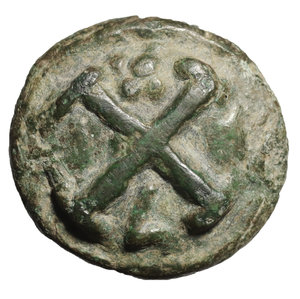 obverse: Apulia, Luceria. 217-212 BC. AE quincunx, 47.63 gr. - 34,8 mm. O:\ Wheel of four spokes. R:\ Wheel of four spokes, five dots in one quarter, L in another. HN Italy 677a; Vecchi ICC 345; SNG Cop 648. EF