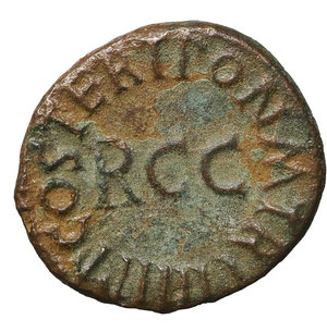obverse: Caligula. (37-41 AD). Quadrans. 2.80 gr. – 17.41 mm. Rome, 39-40 AD. O:\ C CAESAR DIVI AVG PRON AVG, pileus flanked by S C. R:\ PON M TR P III P P COS TERT around letters RCC. BMCRE 64. CBN 107. Cohen 7. RIC 45. XF