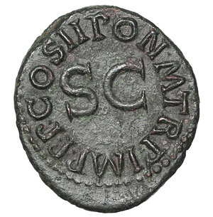 reverse: Claudius. 41-54 AD. AE Quadrans. Struck 42 AD. 3.05 gr. – 19.5 mm. O:\ TI CLAVDIVS CAESAR AVG. around three-legged modius. R:\ PON M TR P IMP P P COS II around SC. RIC 126, 90. BMC 182. Uncirculated