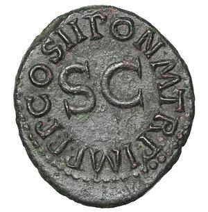 reverse: Claudius. 41-54 AD. AE Quadrans. Struck 42 AD. 3.05 gr. – 19.5 mm. O:\ TI CLAVDIVS CAESAR AVG. around three-legged modius. R:\ PON M TR P IMP P P COS II around SC. RIC 126, 90. BMC 182. Uncirculated