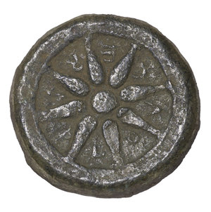 reverse: APULIA LUCERIA 211-200 BC. QUINCUNX. AE 15.30 gr. - 25.66 mm. O:\ Head of Athena r., wearing Corinthian helmet; above five pellets. R:\ LOVCERI, wheel with eight spokes. HN Italy 678; SNG ANS 699. VF