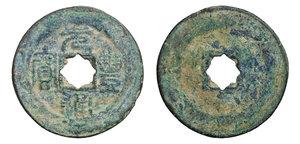 obverse: NORTHERN SONG DYNASTY.  1127-1279 AD.  EMPEROR SHEN ZONG.  1068-1085 AD.  CASH 1078-1085 AD.  O:\ Yuan Feng tong bao.  Hartill 16. 224.  30,41 mm - 8,45 gr