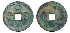 obverse: NORTHERN SONG DYNASTY.  EMPEROR SHEN ZONG 1068-1085 AD.  CASH.  1071-1077 AD - 28,29 mm - 8,15 gr.  O:\ Xi Ning zhong bao.  Hartill 16. 193
