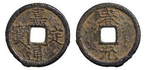 obverse: SOUTHERN SONG DYNASTY. 1127-1279 AD. EMPEROR NING ZONG. 1195-1224 AD. 2 CASH.  28,36 mm - 6,50 gr. O:\ Jia Ding tong bao. R:\ Chun yuan (1208). SCARCE. Hartill 17. 570
