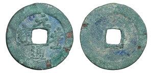 obverse: NORTHERN SONG DYNASTY. 1127-1279 AD. EMPEROR SHEN ZONG. 1068-1085 AD. CASH. 1078-1085 AD.  30,00 mm - 7,30 gr. O:\ Yuan Feng tong bao. Hartill 16. 249.