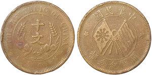 obverse: China Republic. 10 Cash 1920. Y# 303.3. VF