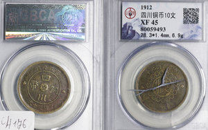 obverse: China Republic. Szechuan Province. 10 cash 1912. Y# 447. XF45 certified