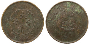 obverse: China 10 Cash 1907 with 4 dots. Y# 10.5. VF