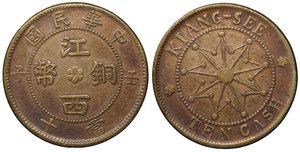obverse: China Republic. Kiangsi Province. 10 cash 1912. Y# 412a. aXF