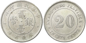 obverse: China Republic. Kwangtung Province. Silver 20 Cent 1921. Y# 423. XF+