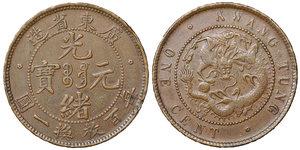 obverse: China. Kwangtung Province. 1 Cent 1906. KM B192. VERY RARE. XF