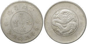 D/ China. Yunnan Province. 50 Cent 1911/1915. Y 257. XF