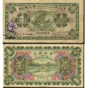 obverse: China - Sino-Scandinavian Bank - Tientsin branch - 1 yuan 1922 - Pick S591. Rare
