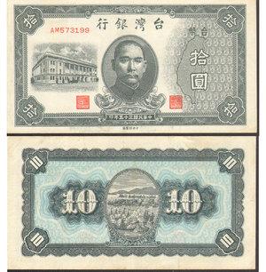 obverse: China 10 YUAN 1946 UNC