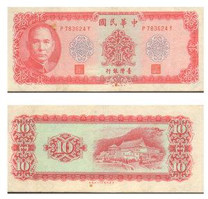 obverse: Taiwan. 10 Yuan 1969. XF