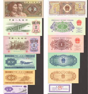 obverse: Lot of 6 chinese notes. UNC