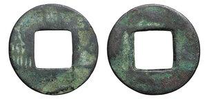 obverse: WESTERN HAN DYNASTY. 206 BC - 25 AD. Wu Zhu.  22,65 mm - 1,75 gr. O:\ Wu Zhu. Var. .