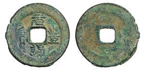 obverse: NORTHERN SONG DYNASTY.  1127-1279 AD.  EMPEROR SHEN ZONG.  1068-1085 AD.  CASH 1078-1085 AD.  O:\\ Yuan Feng tong bao.  Hartill 16. 224.  30,77 mm - 7,60 gr