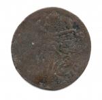 reverse: FERRARA. Benedetto XIV. 1740-1758. 1/2 Baiocco 1744 (?). Cu. Rara.