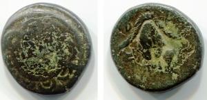 obverse: Re di Macedonia. Filippo III (323-317 a.C.). AE (15,2 mm. – 3,35 gr.), zecca incerta. D D.\: Scudo macedone. R.\: B - A. Elmo macedone. Price 3158. qBB. R.