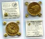 obverse: Regno di Sardegna. Carlo Alberto. Lire 100 del 1835 G. AU. BB/SPL. Sigillata. Moneta sempre affascinante!