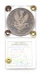 reverse: Colonia Eritrea. Umberto I (1890-1896). Lire 5 – Tallero 1891. Pag. 118, Gig. 1. Ag. SPL. R1. Colpetti. Moneta Sigillata.