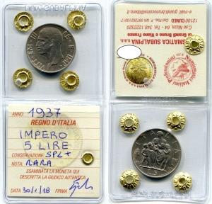 """obverse: Regno d'Italia. Vittorio Emanuele 3°. Lire 5 del 1937 """"Famiglia"""". Ag. SPL+. NC. Moneta Sigillata."""