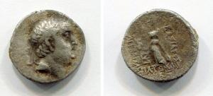 obverse: Re di Cappadocia. Ariobarzanes I Philoromaios (63-52 a.C). AR Dracma (17 mm. - 3.94 gr.). D.\: testa diademata a destra. R.\: Athena stante a sinistra, tiene Nike in mano. Monogramma. SNG Cop. 161. qBB. NC.