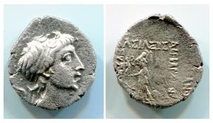 obverse: Re di Cappadocia. Ariobarzanes III (52-42 a.C.). AR Dracma (17,7 mm. – 3,45 gr.). D.\: testa diademata a destra. R.\: Athena Nikephoros stante a sinistra; stella sotto, monogramm a destra, SNG Copenhagen 162. qBB. NC.