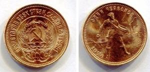obverse: RUSSIA (CCCP). 10 Rubli 1976. Au / Gold (8,60 gr.). Conservazione più che discreta.