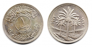 obverse: IRAQ. Dinar 1972. AG. NC.