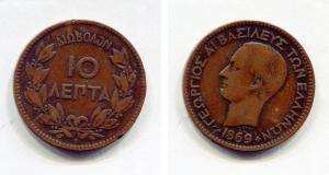 obverse: GRECIA. 10 AEPTA 1869. Cu. MB/qBB. NC.