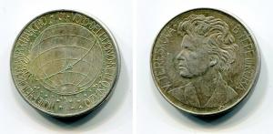 obverse: Gettone in argento (800) - Volo dell uomo nello spazio. V Tereskova (5 gr. - 22 mm.). Conservazione discreta.
