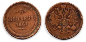 obverse: RUSSIA. 5 Copechi 1861. Cu. qBB. NC.