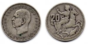 obverse: GRECIA. 20 Dracme. 1960. Ag.