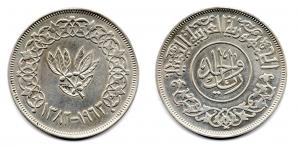 obverse: YEMEN. 1 Rial 1963. AG. Splendida moneta!