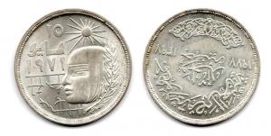 obverse: EGITTO. 1 Sterlina del 1972. AG (15 gr. - 35 mm.). Ottima conservazione.