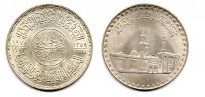 obverse: EGITTO. 1 Pound 1970/72. AG. 1000th Anniversary - al-Azhar Mosque. AG (25 gr. - 40 mm.). Ottima conservazione.
