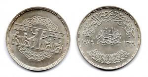 obverse: EGITTO. 1 Sterlina del 197(?). AG (15 gr. - 35 mm.). Ottima conservazione.