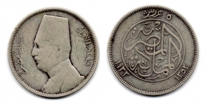 obverse: EGITTO. 5 Piastre del 1933. Fuad I. AG (7 gr. - 26 mm.). MB.