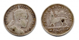 obverse: ETIOPIA. Menelik II. 1 Gersh del 1897-1903. AG (1,4 gr. - 16,5 mm.). Vedi foto per dettagli.