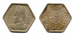 obverse: EGITTO 2 PIASTRE FAROUK I EGYPT SILVER AR