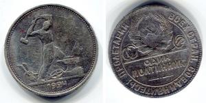 obverse: RUSSIA. 50 Copechi 1924. AG. BB. NC.