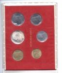 obverse: Vaticano. Folder Ufficiale del 1979 con 7 monete FDC (di cui una in argento). (Val. Cat.: 20€)