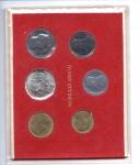 obverse: Vaticano. Folder Ufficiale del 1980 con 7 monete FDC (di cui una in argento). (Val. Cat.: 20€)