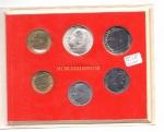 obverse: Vaticano. Folder Ufficiale del 1981 con 7 monete FDC (di cui una in argento). (Val. Cat.: 20€)