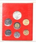 reverse: Vaticano. Folder Ufficiale del 1988 con 7 monete FDC (di cui una in argento). (Val. Cat.: 30€)